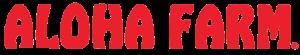 株式会社アロハファーム